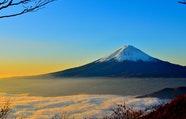 Study Abroad Japan